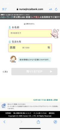 IMG_9621