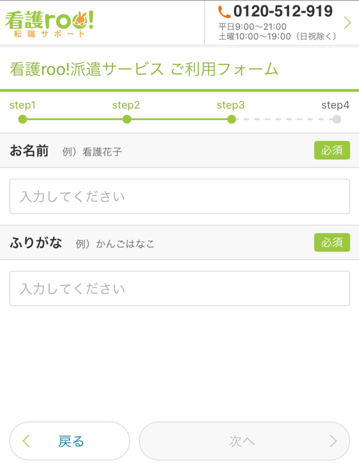 tourokuhaken33